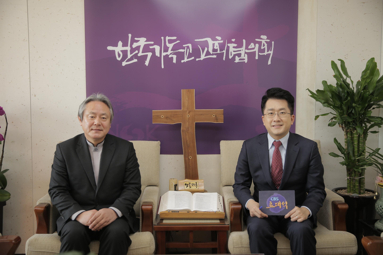 한국기독교교회협의회 이홍정 총무