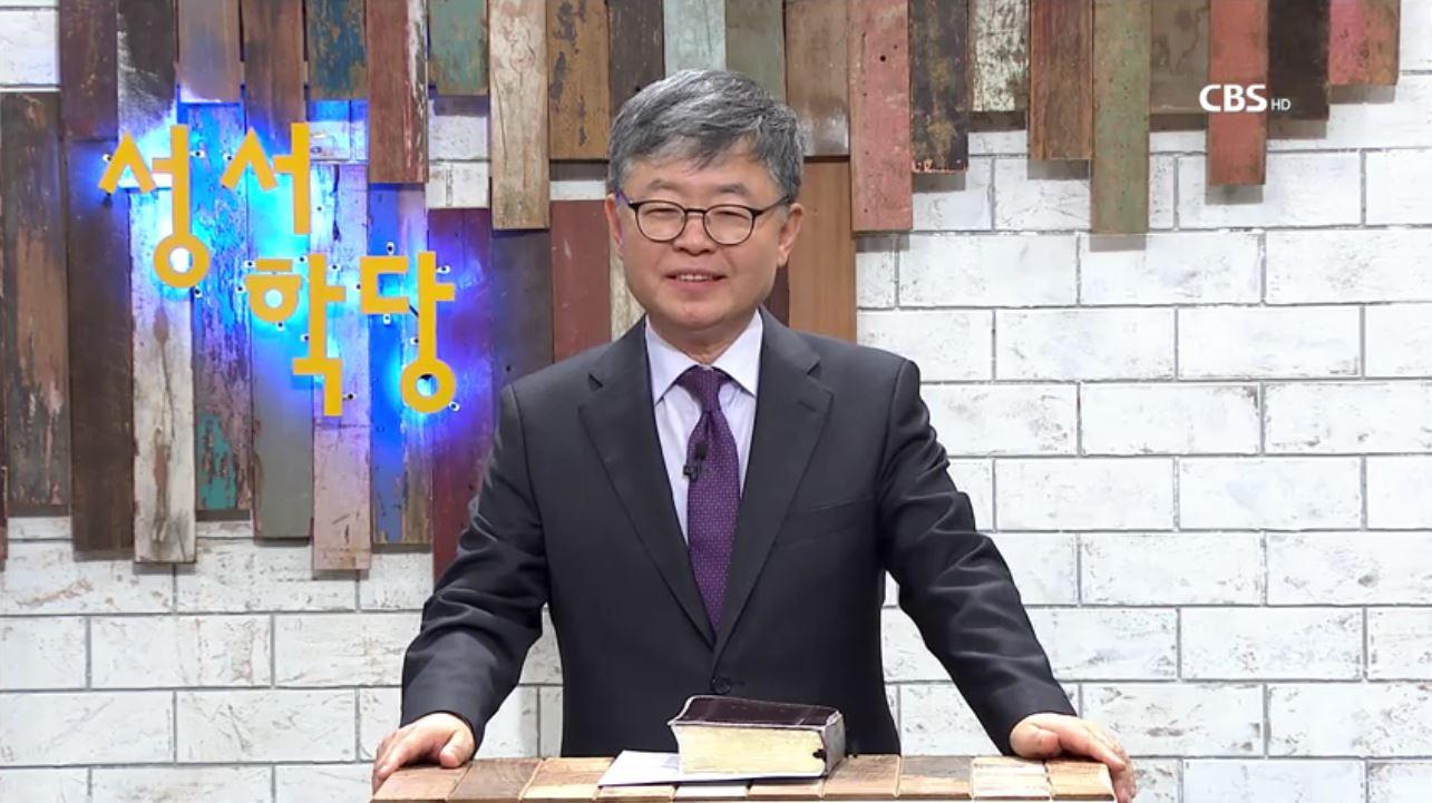 <b>마가복음 19강</b> - 송태근 목사