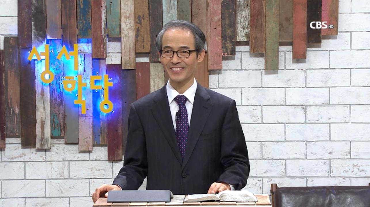 <b>요한복음 48강</b> - 김기석 목사