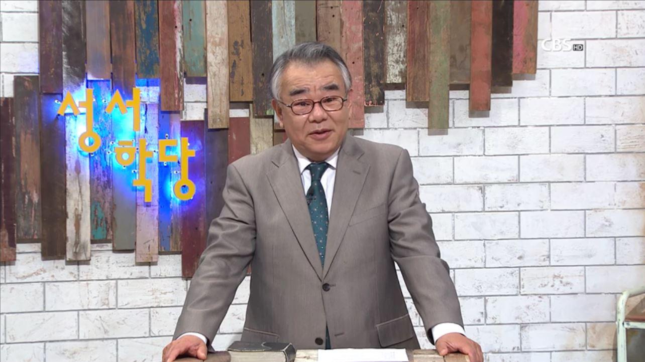 <b>민수기 3강</b> - 신우인 목사