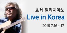호세 펠리치아노 Live in Korea
